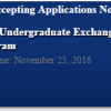Semester Exchange Program 2017 For Pakistan Undergraduate Apply Online USEFP