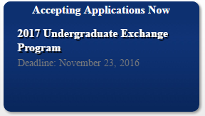 deadline-date-for-usefp-exchange-program-2017