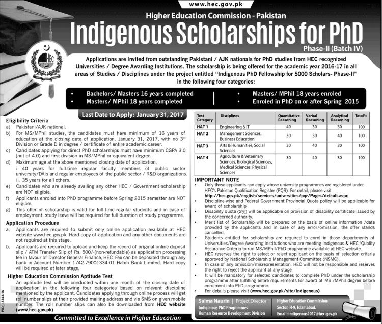 HEC Indigenous Scholarship 2017 Batch 4 Advertisement