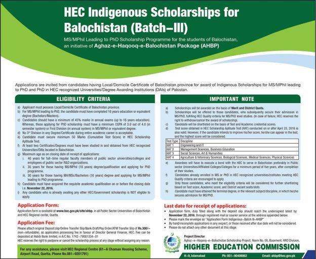hec-indigenous-scholarship-2017