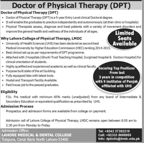 doctor-of-physical-therapy-dpt-course-details-uhs-advertisement-2016