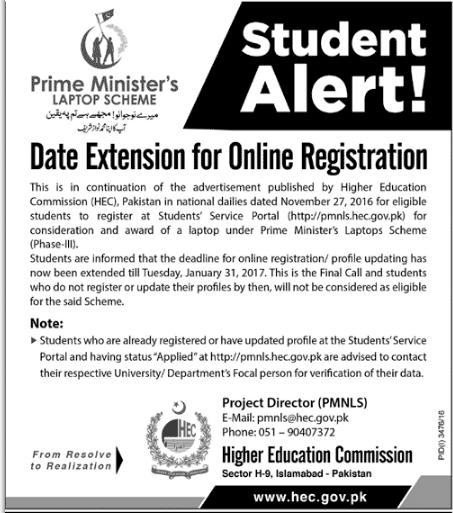 Prime Minister Laptop Scheme 2017 Registration HEC Online