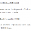 EOBI Pension Grant Eligibility In Pakistan Age,Rate,Document