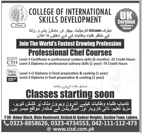 uk-certified-professional-chef-courses-in-lahore