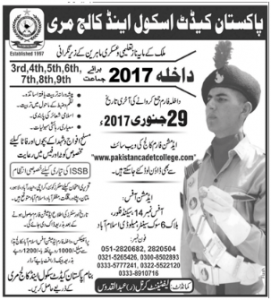 Cadet College Admission 2017 5th 6th 7th 8th Class Age Criteria In Pakistan