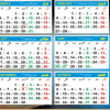 Islamic Dates Calendar 2017 In Pakistan
