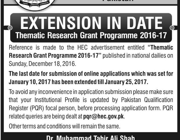 Date Extension For Thematic Research Grant Programme 2017