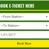 How To Book E Ticket In Pakistan Railways In Detail