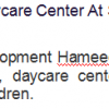 Day Care Center In Lahore Sir Ganga Ram Hospital