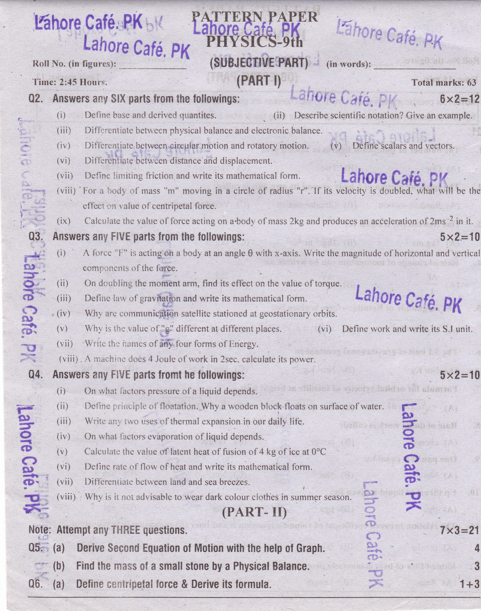 intermediate previous papers punjab boards Intermediate ii year model question papers languages  please note: the  model papers of languages and other optional subjects will be put up shortly.