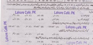 9th Class Physics Past Papers Urdu Medium Lahore Board Objective Part
