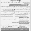 SBP Chief Legal Advisor Jobs Apply Before 15 January 2017