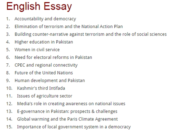 essay on accountability in pakistan Essay: crisis of good governance in pakistan: in pakistan the institution of accountability ie nab is often subject of political controversies.