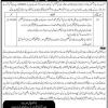 District Health Authority Rawalpindi Laboratory Technician NTS Jobs Age Eligibility