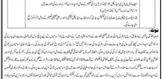 District Health Authority Rawalpindi Laboratory Technician NTS Jobs Vacancies For 2017