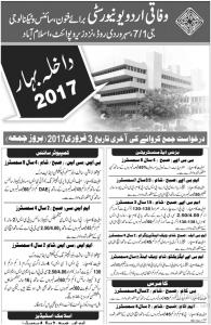 Federal Urdu University FUUAST Islamabad Programs Admissions 2017