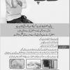 Kharish Ka Ilaj In Urdu Scabies Prevention And Control