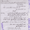 Math Past Papers 2016 Lahore Board 9th Class Urdu Objective Subjective