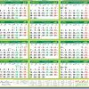 Calendar 2017 Pakistan Holidays With Islamic Dates Download