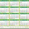 Calendar 2017 Pakistan With Holidays