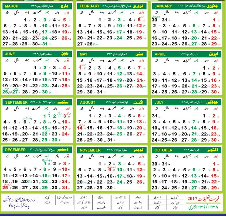 Isis After The Caliphate furthermore Stock Illustration 2018 Islamic Hijri Calendar Template additionally Hijri Calendar 2018 3935 as well What Time Is It furthermore Stock Photo Religious Symbols. on islamic calendar 2018 shia
