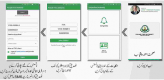 Simple Procedure For Punjab Food Authority E Licensing Application