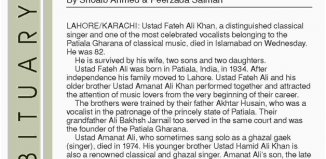 The Detailed DAWN Story About Ustad Fateh Ali Khan