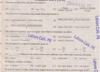 Math 10th Class Model Paper Objective