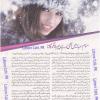 Skin Care Tips In Winter Season In Urdu Ideas