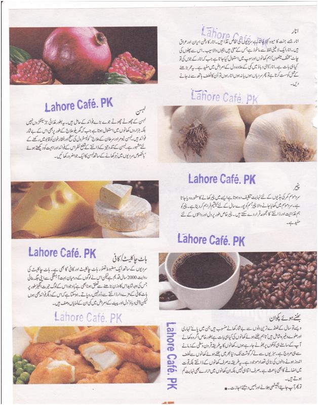 Winter Season Foods In Pakistan Fruits Drinks In Urdu Listed