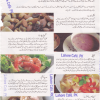 Winter Season Foods List In Pakistan Fruits Drinks In Urdu