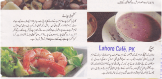 Winter Season Foods List In Pakistan