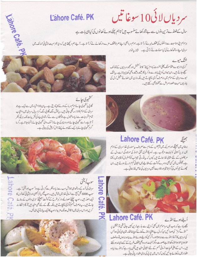 Winter Season Foods List In Pakistan
