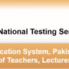 Aga Khan Education System Lecturer Screening Test Sample Paper Pattern Mcqs