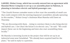 Hybrid Electric Cars In Pakistan By Nishat Group Hyundai Motor Company