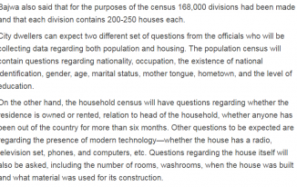 Pakistan Population, Housing Census Questions 2017 Form Template
