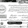 National Population Census In Pakistan 2017 Helpline Toll Free Number