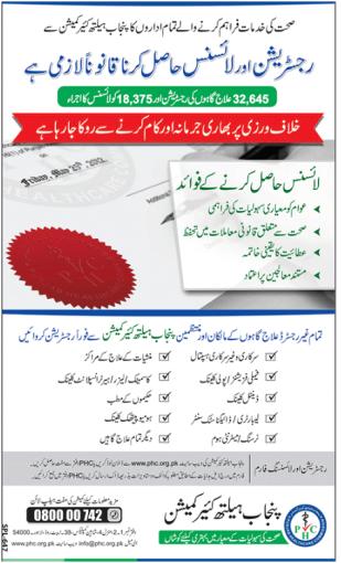 Punjab Healthcare Commission Rules Benefits License Registration Details