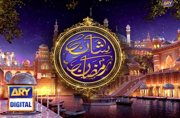 ARY Ramzan Transmission Online Registration 2019 Shane Ramzan Sehri, Iftar