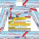 Bismillah Housing Scheme Lahore Plot Prices