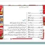 K&N Kafta Kabab Recipe In Urdu