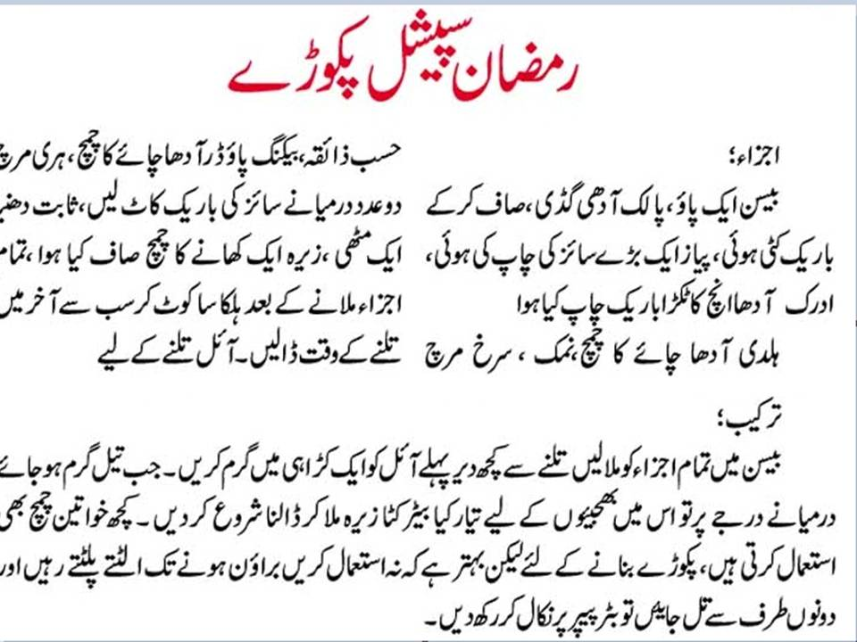 Aamir ilyas education system pakistan essay