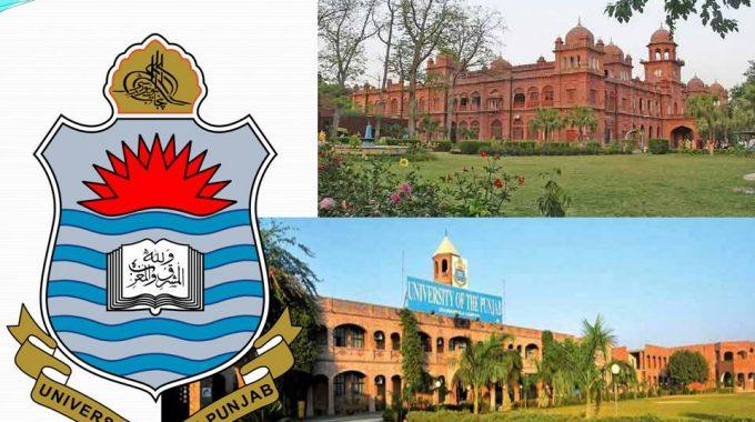 Punjab University Summer Vacation 2017 Lahore Summer Holidays