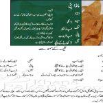 Samosa Patti Recipe In urdu