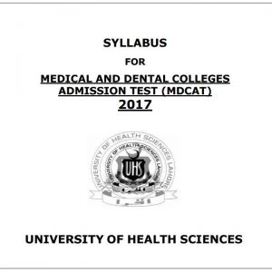 UHS MCAT Entry Test Past Papers 2016 Original Medical Entrance Exam Paper