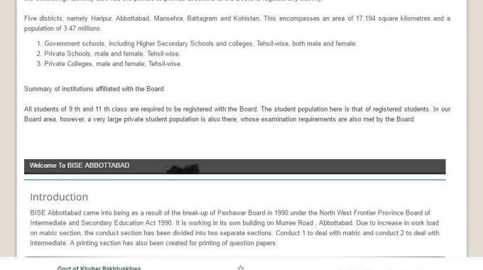 BISE Abbottabad Board Matric Result 2017 Position Holders Top 20