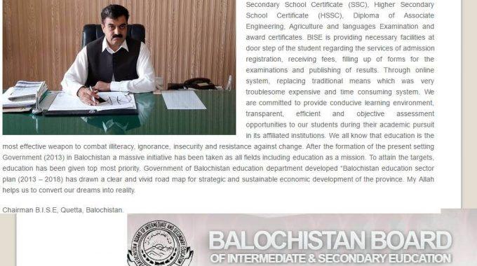 Balochistan Board Matric Position Holders 2017 SSC Top 10, 20 Quetta