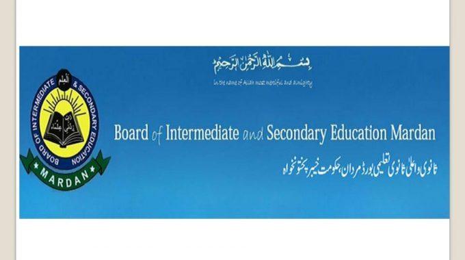 BISE Mardan Board Result 2017 Matric Position Holders SSC