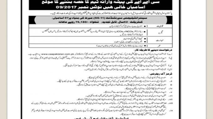 Pakistan Civil Aviation Authority CAA Jobs 2017 Application Form Advertisement
