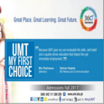 UMT Lahore Admissions Fall